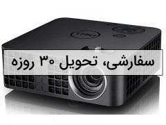 ویدئو پروژکتور دل Dell M318WL : قابل حمل، باطری دار، روشنایی 500 لومنز، رزولوشن 1280x800 WXGA