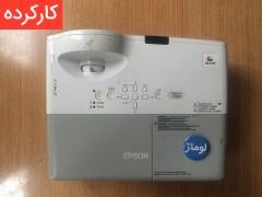 ویدئو پروژکتور اپسون Epson PowerLite 410W: کارکرده